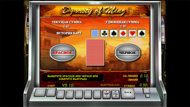 Бонусная игра The Ming Dynasty 3