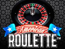 Игровой автомат Рулетка По-американски