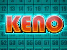 Игровой автомат Кено